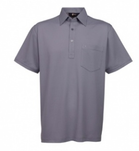 Gabicci Steel Plain Button Polo Shirt
